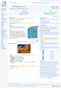 Wikipedia in lingua sarda